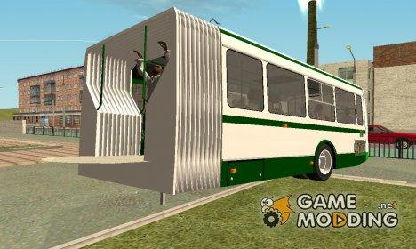 Прицеп к ЛиАЗу-6212 for GTA San Andreas