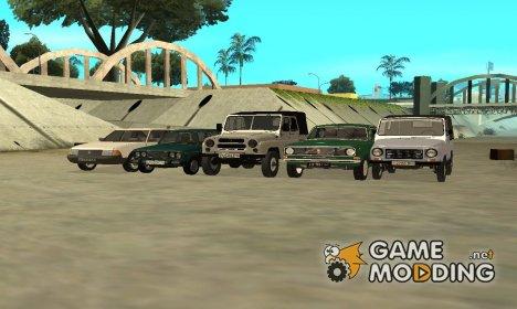 Пак транспорта для мода (название мода в описании) для GTA San Andreas