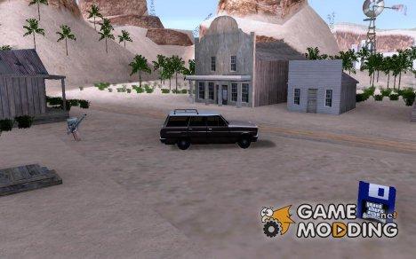 Снаряжение в пустыне for GTA San Andreas