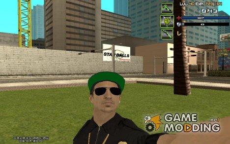 C-HUD by SampHack v.5 для GTA San Andreas