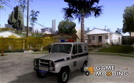 Патрульный автомобиль УАЗ 31514 for GTA San Andreas