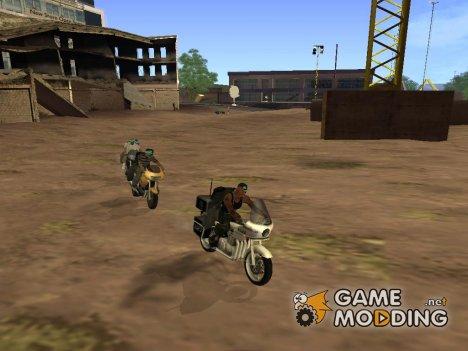 Convoy Protection v3.0 for GTA San Andreas