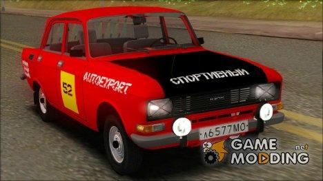 АЗЛК 412 for GTA San Andreas