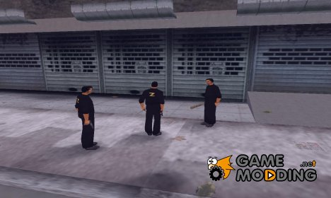 The Zaibatsu Corp для GTA 3