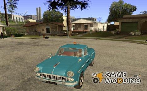 Москвич 430 Пикап Аэрофлот for GTA San Andreas