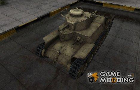 Шкурка для китайского танка Type 2597 Chi-Ha для World of Tanks