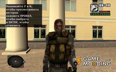 Зомбированный наёмник из S.T.A.L.K.E.R v.2 для GTA San Andreas