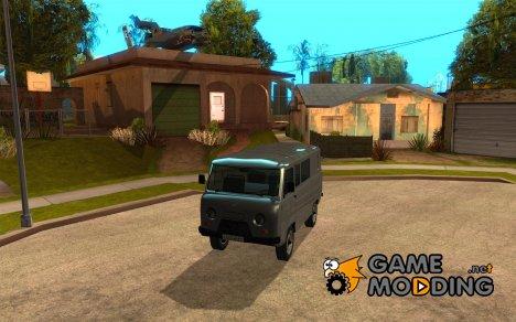 УАЗ 3909 for GTA San Andreas