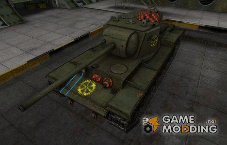 Контурные зоны пробития КВ-4 for World of Tanks