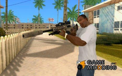 Снайперская винтовка MSR для GTA San Andreas