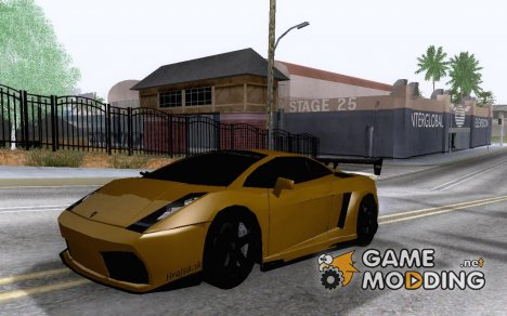 Lamborghini Gallardo Tuning for GTA San Andreas