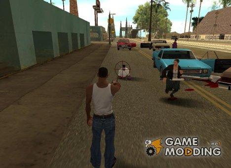 Больше анимаций смертей v3.0 Финал для GTA San Andreas
