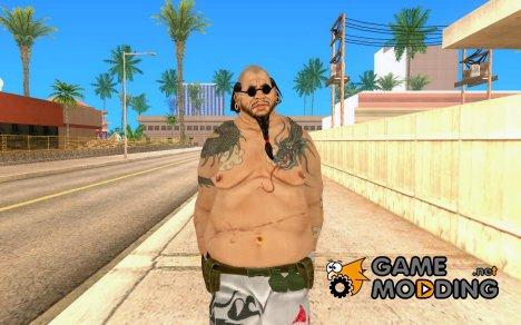 BOSS для GTA San Andreas