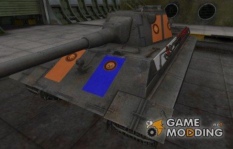 Качественный скин для E-50 Ausf.M for World of Tanks
