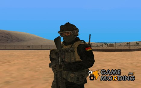 Modern army skin of Germany для GTA San Andreas