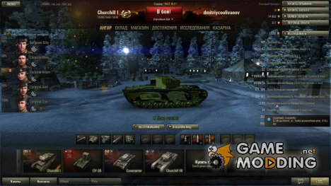 Шкурка на Churchill  I for World of Tanks