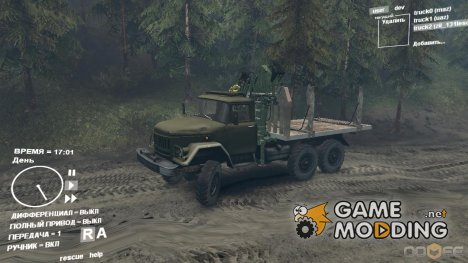 ЗиЛ-131 Лесовоз для Spintires DEMO 2013