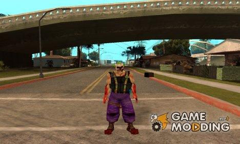 Клоун из Алиен сити для GTA San Andreas