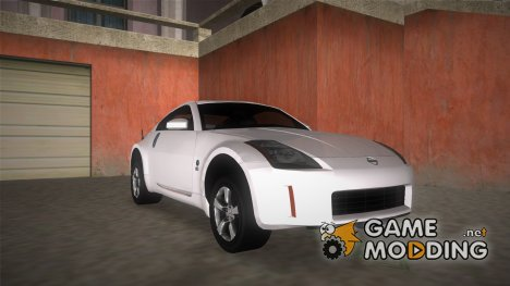 Nissan 350Z для GTA Vice City