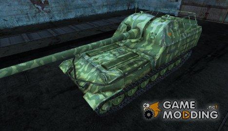 Шкурка для Объекта 261 для World of Tanks