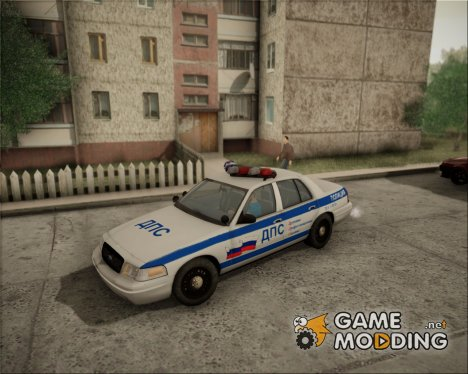 Ford Crown Victoria ДПС for GTA San Andreas