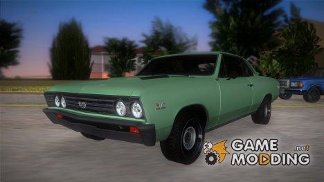 Chevrolet Chevelle SS 196 для GTA Vice City
