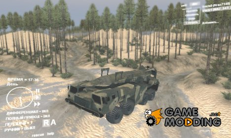 "МАЗ 7310 ""Ураган"" for Spintires DEMO 2013"