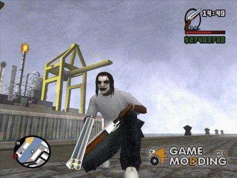 Обрез от Сrow для GTA San Andreas