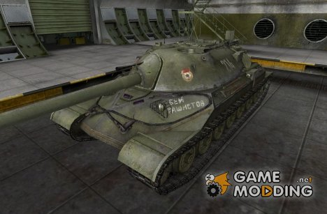 Ремоделинг на ИС-7 for World of Tanks