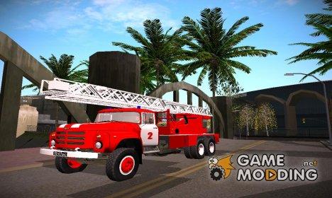 ЗиЛ-133 ГЯ Пожарная Автолестница для GTA San Andreas