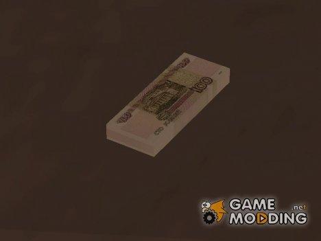 100 rub for GTA San Andreas