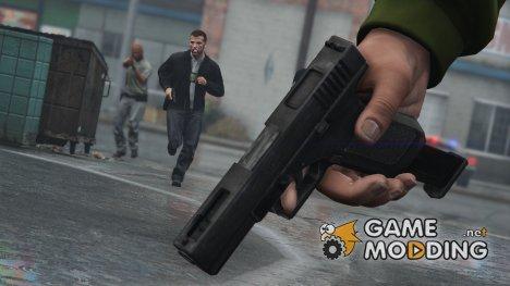 Glock из Max Payne 3 для GTA 5