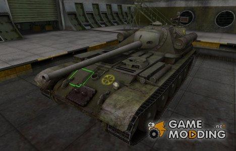 Контурные зоны пробития СУ-101 для World of Tanks