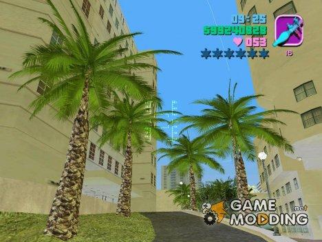 Улучшенная графика for GTA Vice City