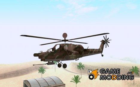 Вертушка for GTA San Andreas