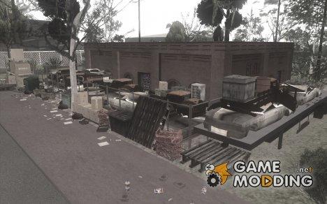 Автомобильная свалка v2.0 for GTA San Andreas