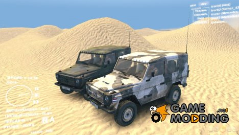 Mercedes-Benz 250GD Wolf для Spintires DEMO 2013