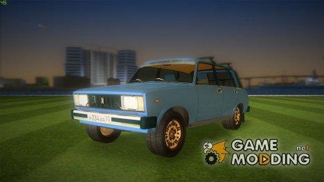 ВАЗ-2104 для GTA Vice City