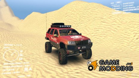 Jeep Grand Cherokee Expedition Wj SID for Spintires DEMO 2013