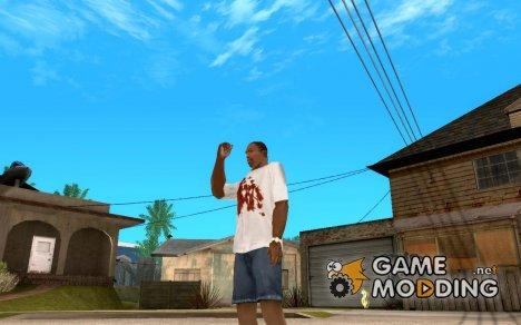Нюхать травку for GTA San Andreas