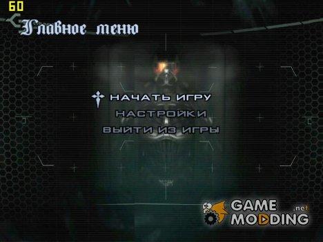 Загрузочные экраны и меню из Crysis 2 для GTA San Andreas