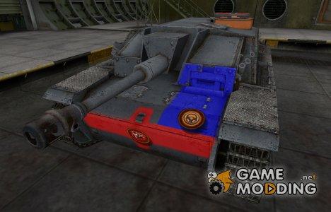 Качественный скин для StuG III для World of Tanks