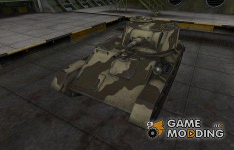Пустынный скин для Т-80 для World of Tanks