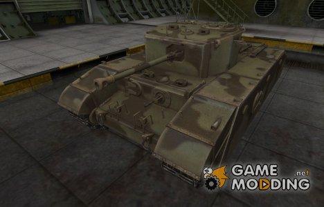 Пустынный скин для Excelsior for World of Tanks