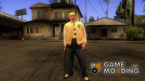 Vagos для GTA San Andreas