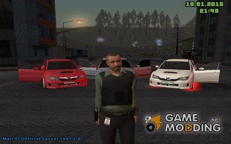 Охранник for GTA San Andreas