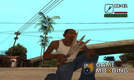 Инопланетный нож for GTA San Andreas