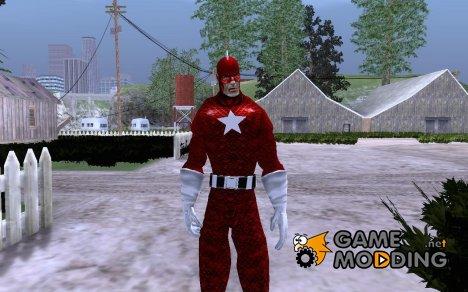 Красный хранитель для GTA San Andreas