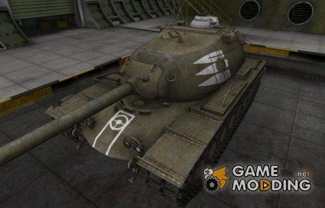 Зоны пробития контурные для M103 for World of Tanks