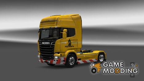 Skin Scania Streamline Rosneft для Euro Truck Simulator 2
